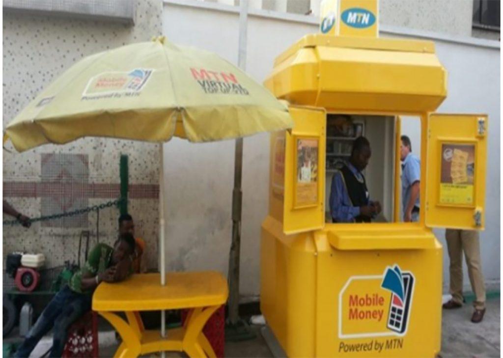 mtn uganda mobile money withdraw rates