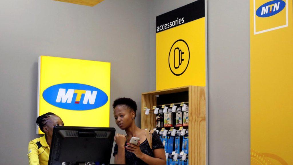 mtn mobile money rates