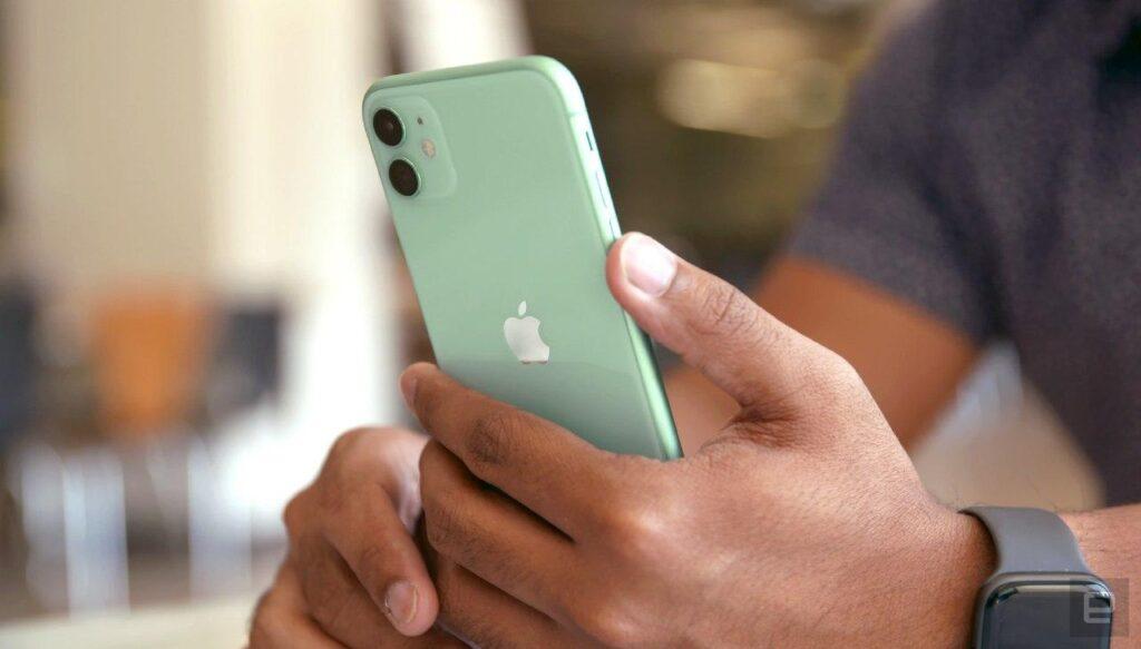 apple one sign up siri iphone 13