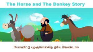 The Horse and The Donkey Story - போகவிட்டு புறஞ்சொல்லித் திரிய வேண்டாம்