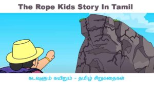 The Rope Kids Story