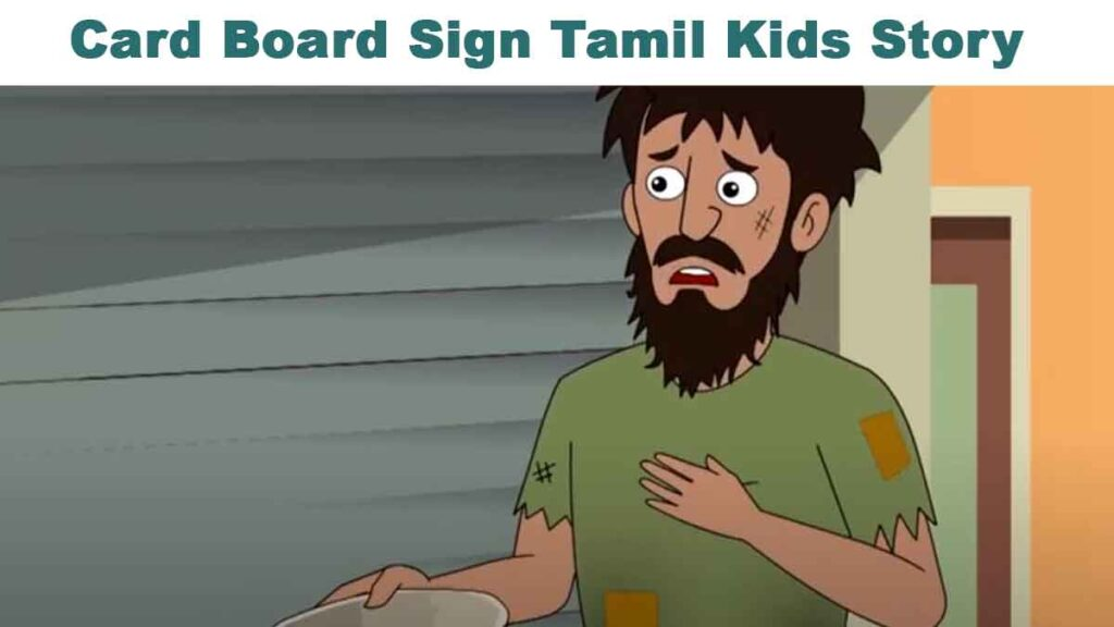 Card Board Sign Tamil Kids Story