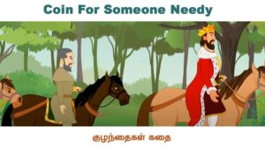 Coin For Someone Needy