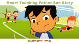 Heart Touching Father Son Story
