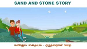 SAND AND STONE STORY