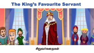 The King's Favourite Servant