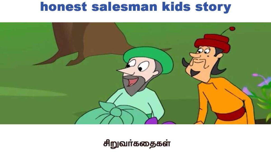 honest salesman kids story