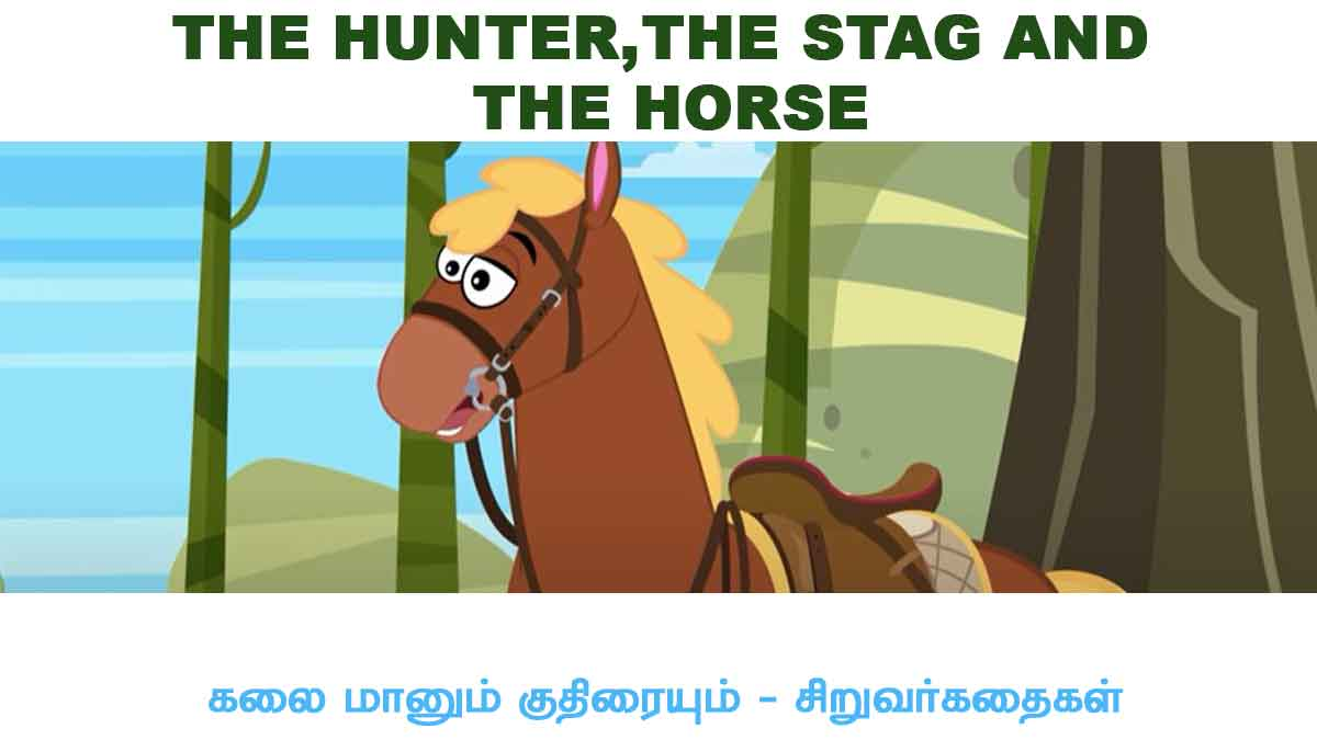 THE HUNTER, THE STAG, AND THE HORSE - TAMIL MORAL STORY