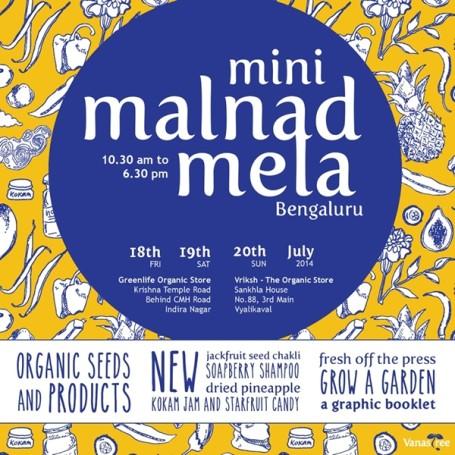 mini-malnad-mela-invite-2014