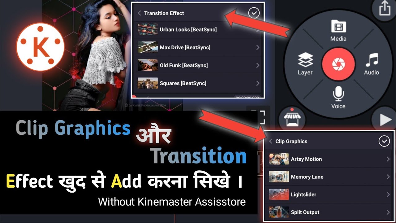 How to Add new Clip Graphics and Transition effect.