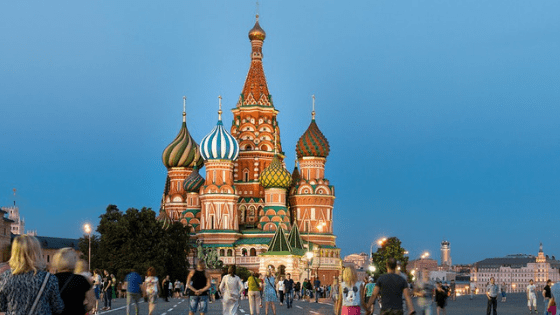 digital marketing in russian