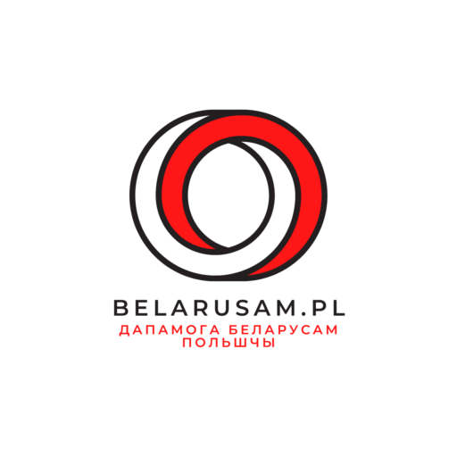БЕЛАРУСАМ.PL