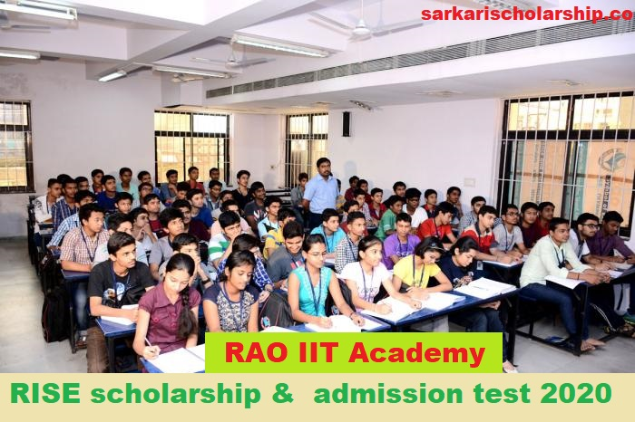 students are study in RAO IIT Academy