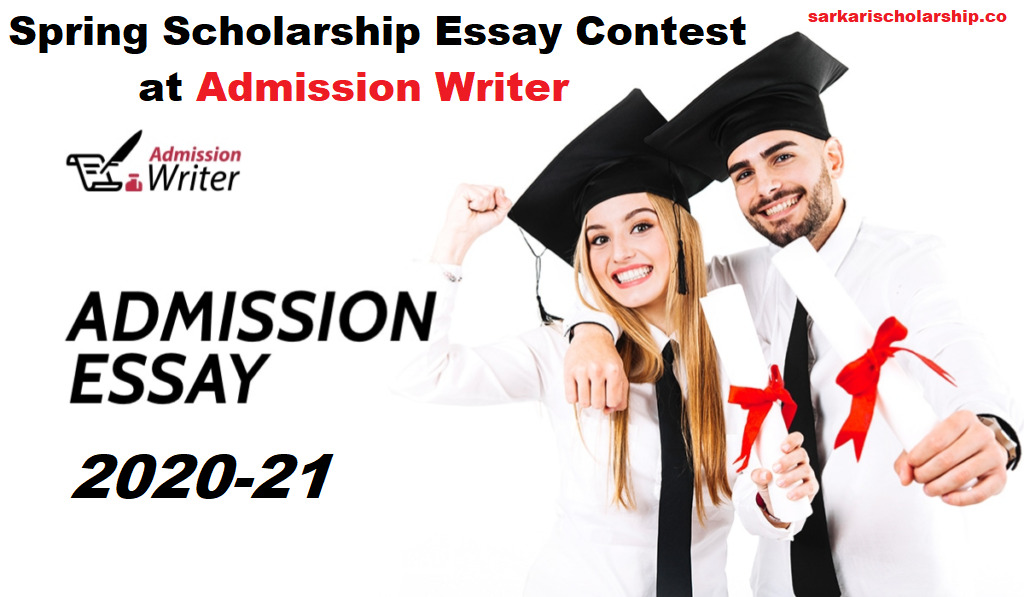 Spring Scholarship Essay Contest at Admission Writer
