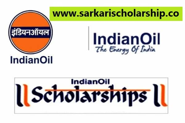 Indian Oil scholarship scheme IOCL