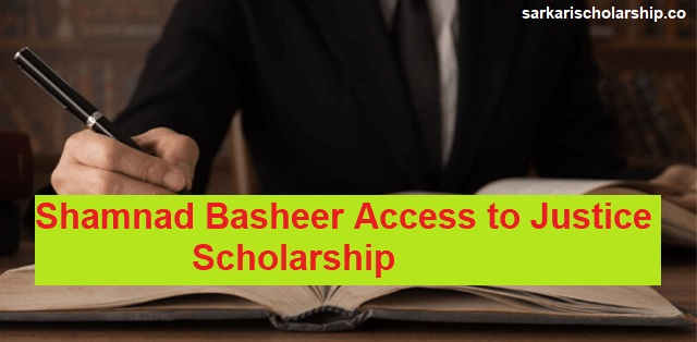 a person writing a essay for getting Shamnad Basheer Access to Justice Scholarship