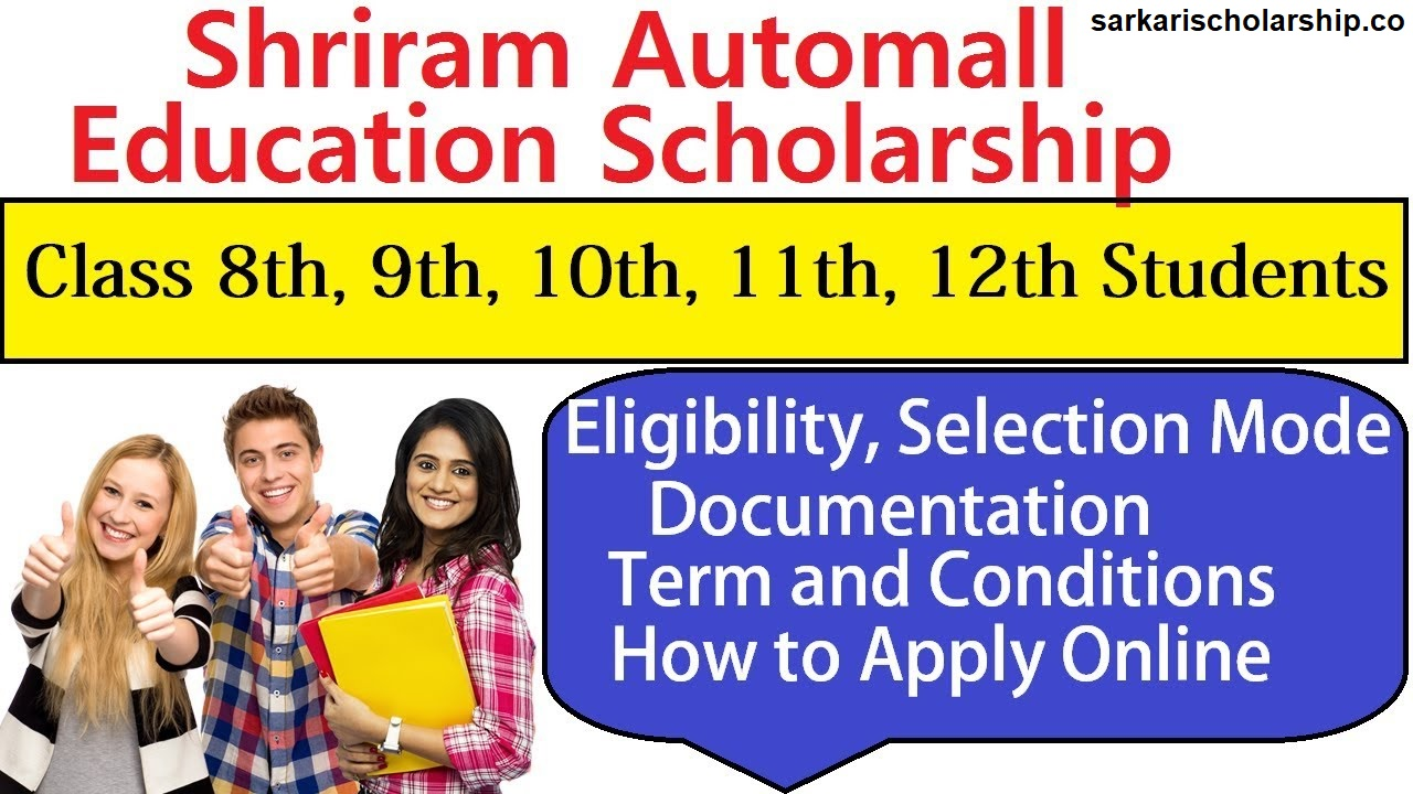 Shriram Automall Education Scholarship Programme 2019
