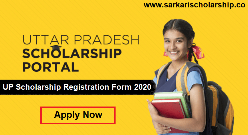 UP Scholarship Registration Form 2020