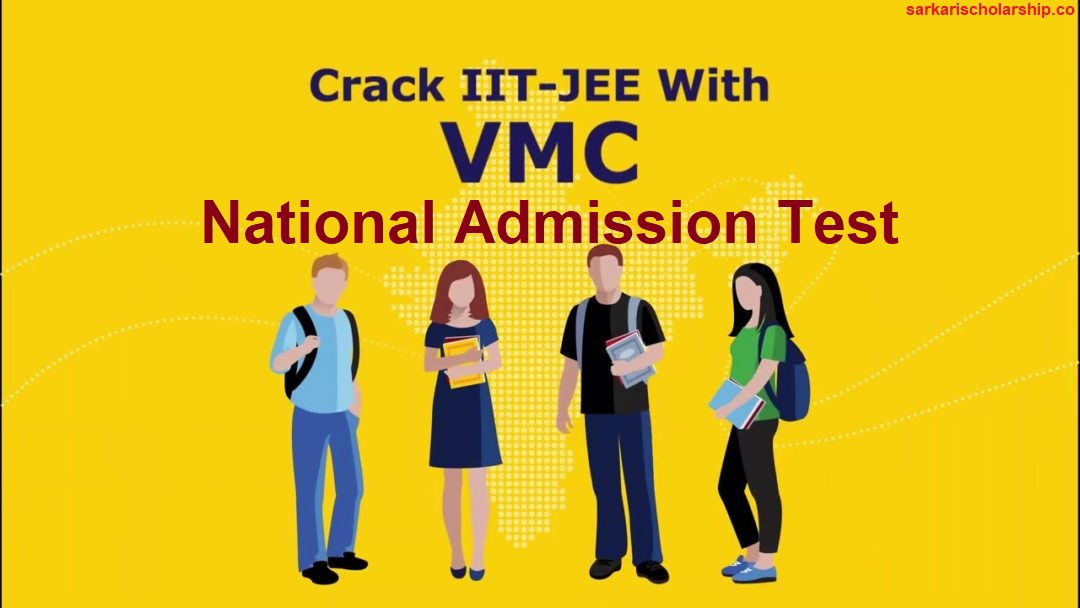 VMCS National Admission Test