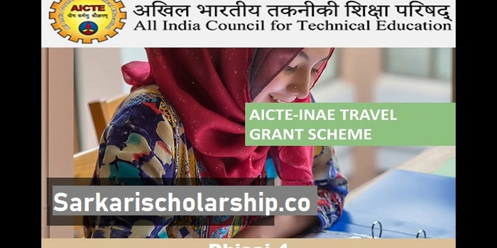 AICTE-INAE Travel Grant Scheme for Engineering Students