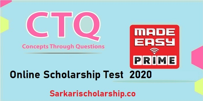 ctq made easy scholarship test