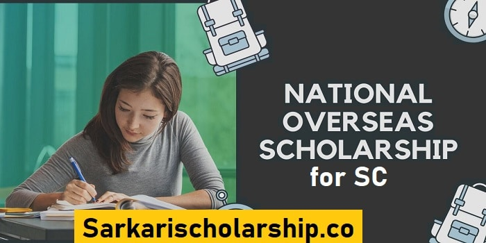 National Overseas Scholarship 2020
