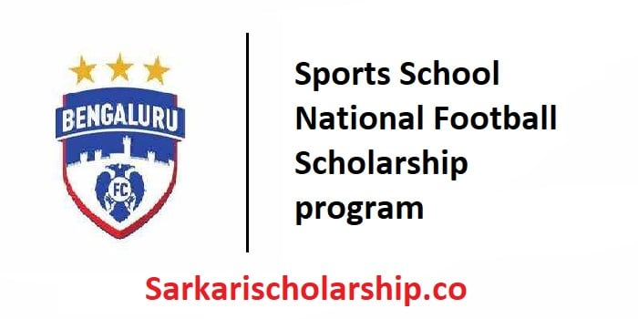 The Sports School is Proud to Announce National Football Scholarship program