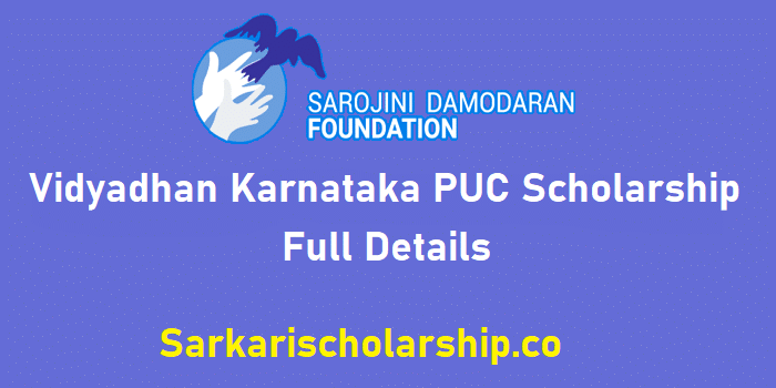 Vidyadhan Karnataka PUC Scholarship apply now