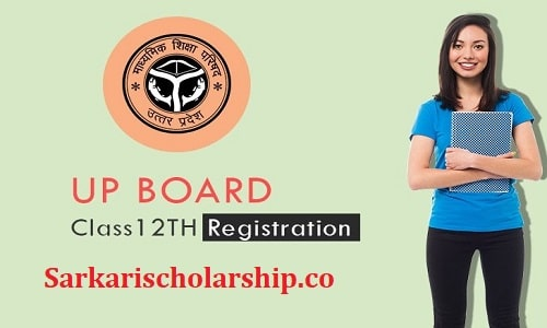 UP BOARD CLASS 12TH REGISTRATION FORM 2020