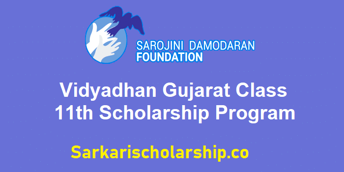 Vidyadhan Gujarat 11th Std Scholarship Program 2020 Sarojini Damodaran Foundation apply now
