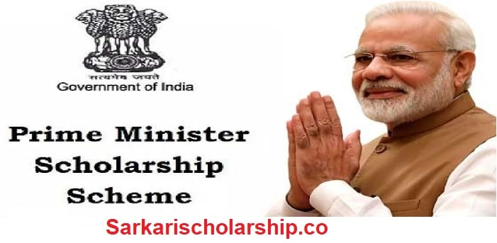 Prime-Minister-Scholarship-Scheme-Application-Form-Check-Last-Date