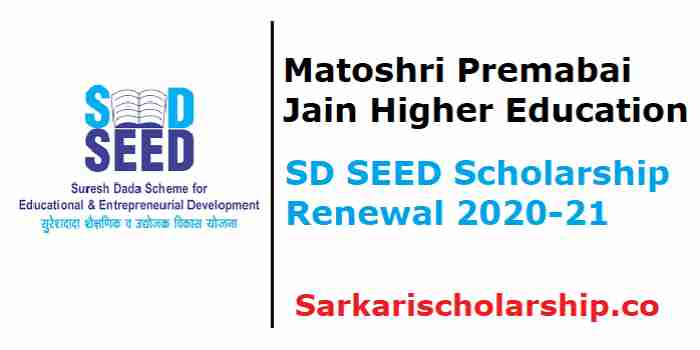 SD-SEED Scholarship Renewal 2020-21 Apply now