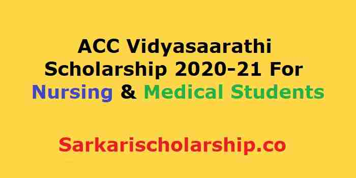 ACC Vidyasaarathi Scholarship 2020-21 For Nursing & Medical Students - eligibility, last date, how to apply
