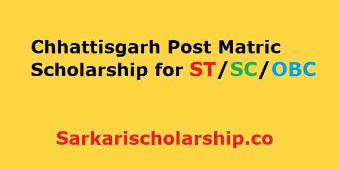 Chhattisgarh Post Matric Scholarship for STSCOBC - eligibility, last date, how to apply