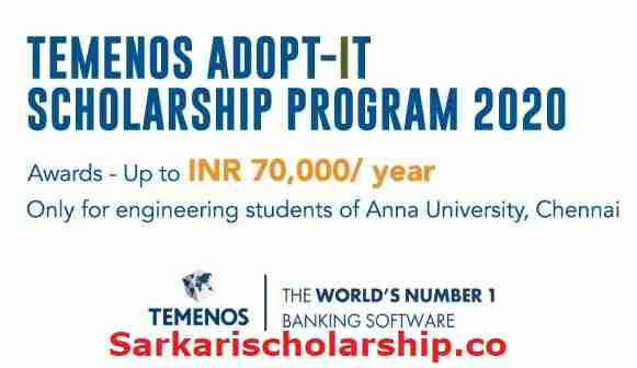 Temenos Adopt-IT Scholarship programe 2020 - eligibility, how to apply and last date