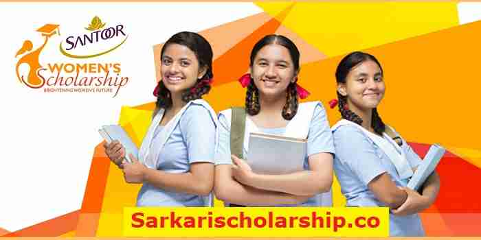 Wipro Santoor Scholarship Program 2020-21 - eligibility, last date, how to apply