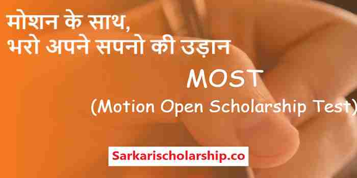 MOST - Motion Open Scholarship Test for class 5th to 12th