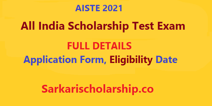 AISTE 2021 All India Scholarship Test Exam