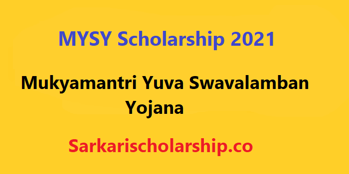 MYSY Scholarship 2021 Full information
