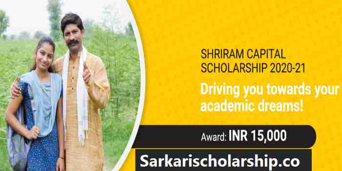 Shriram Capital Scholarship 2020-21 Online Application Form