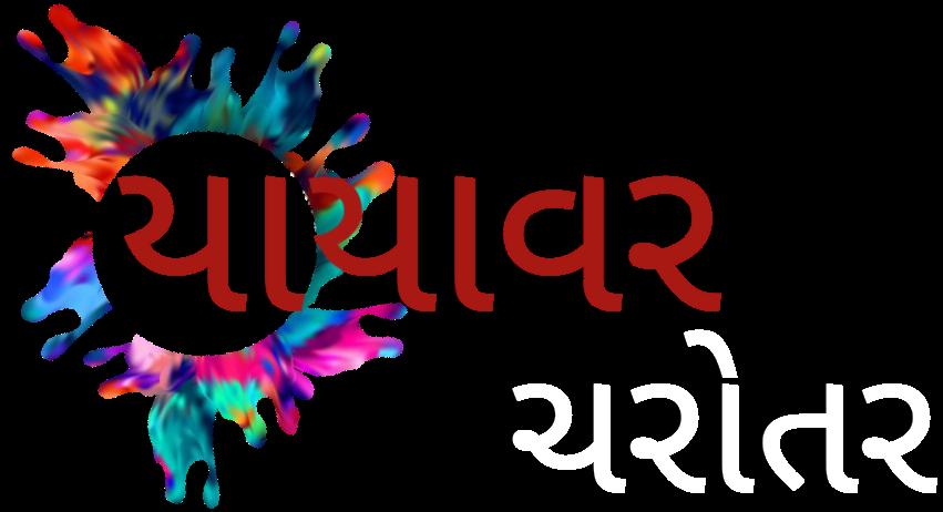 YayavarCharotar