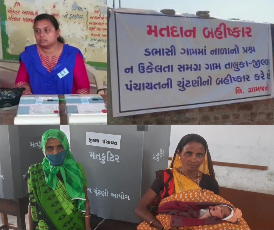 ગુજરાતમાં 231 તાલુકા પંચાયતમાં 60%, 31 જિલ્લા પંચાયતમાં 55%, 81 પાલિકામાં 54% ટકા જેટલું મતદાન, ડભાસી ગામમાં બપોર સુધી કોઈએ વોટ જ ન નાખ્યો