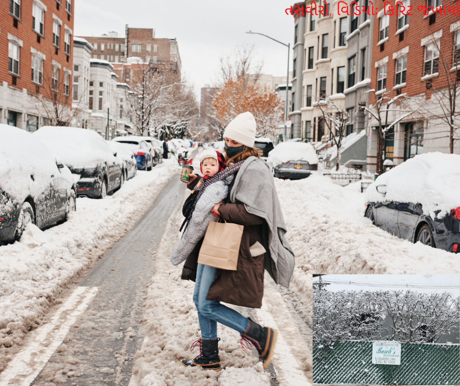 ન્યૂયોર્કમાં બરફનું બીજું તોફાનઃ રસ્તાઓ પર સફેદ ચાદર છવાઈ, ડ્રાઈવીંગ કરતી વખતે ભારે મુશ્કેલી