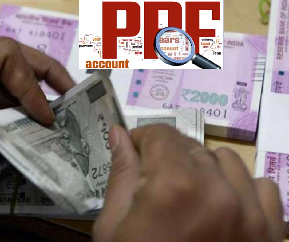 PPF V/s VPF: સૌથી સારું ઈન્વેસ્ટમેન્ટ કયું? રોકાણ કરતાં પહેલાં ડિટેઈલ માહિતી જાણી લો