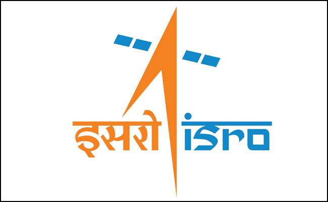 ISRO most successful space agency