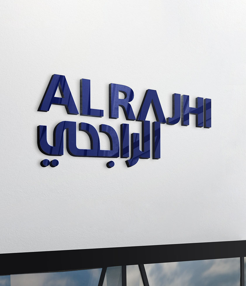 AlRajhicover