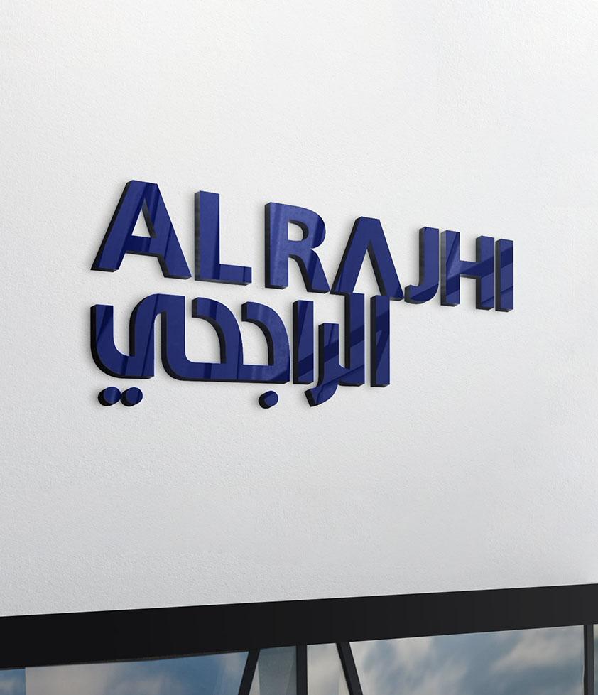 Al Rajhi VC