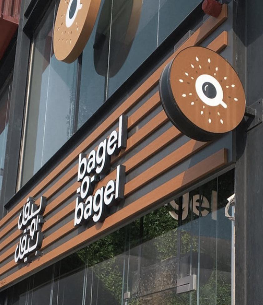 bagel-o-bagel