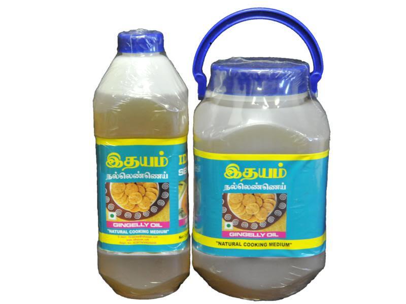 Idhayam sesame oil 1ltr £5.99