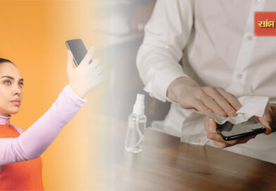 Do you know that some research has revealed that four out of five smartphones are filled with germs that can make you sick.